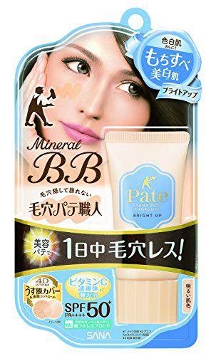 毛穴パテ職人 PORE PUTTY ミネラルBBクリーム BU 本体 明るい肌色 30gのバリエーション1