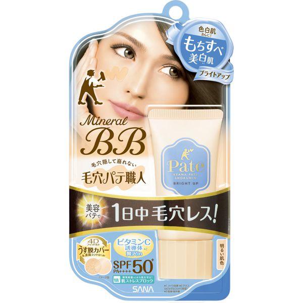 毛穴パテ職人のミネラルBBクリーム  BU ブライトアップ 30g SPF50+ PA++++に関する画像1