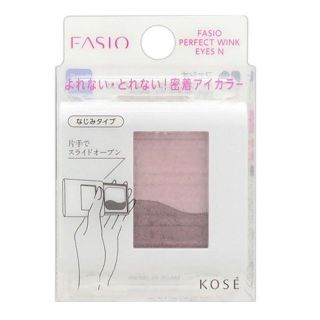 ファシオ ファシオ Fasio パーフェクトウィンク アイズ(なじみタイプ) ベビーピンク・PK-5の画像