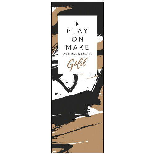 プレイオンメイクのアイシャドウパレット ゴールド 82gに関する画像1