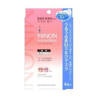 ミノン ミノン MINON アミノモイスト うるうる美白ミルクマスクの画像