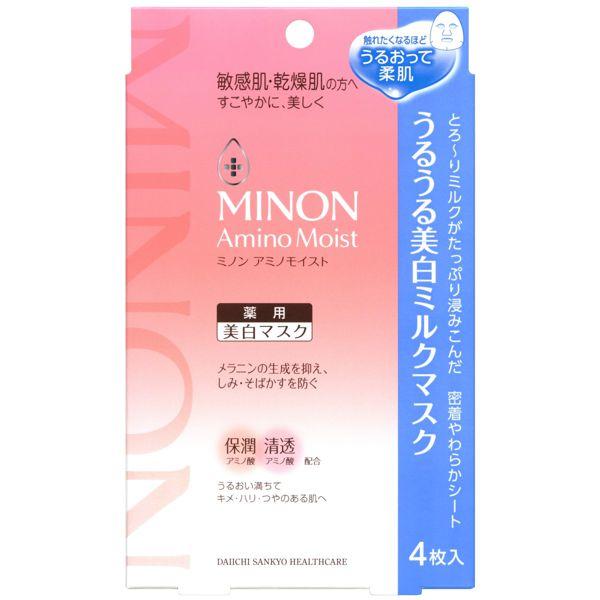 ミノン アミノモイストのうるうる美白ミルクマスク <医薬部外品> 20ml×4枚に関する画像1