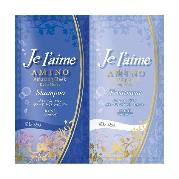 ジュレームのジュレーム Je l'aime アミノ ダメージリペアトライアル ディープモイスト 10mL+10mLに関する画像1