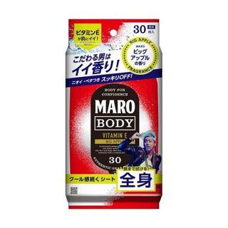 MARO マーロ MARO デザイニングボディシート 本体 30枚の画像