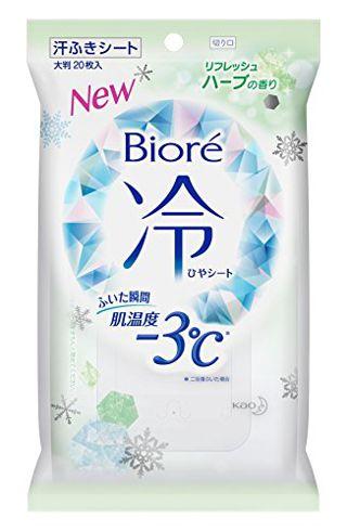 ビオレ ビオレ Biore 【2月5日発売】ビオレ冷シート ハーブ 本体 大判20枚入 ハーブの画像