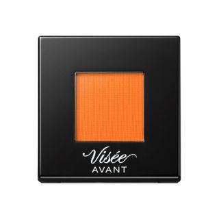 ヴィセアヴァン シングルアイカラー 036 マットなフレッシュオレンジ 1gの画像