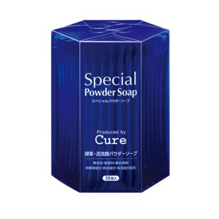 Cure スペシャル パウダー ソープ キュア 0.6g×35包 の画像 0