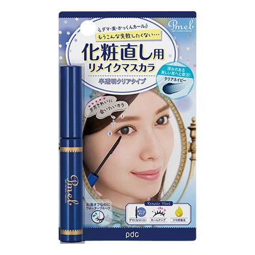 ピメルの化粧直し用リメイクマスカラ クリアネイビー 6gに関する画像1