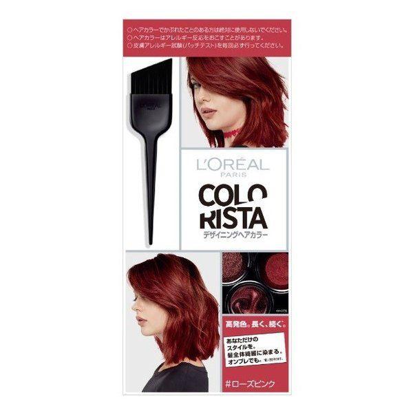 ロレアル パリのロレアル パリ LOREAL PARIS 【3月23日発売】カラーリスタ デザイニングヘアカラー ローズピンクに関する画像1