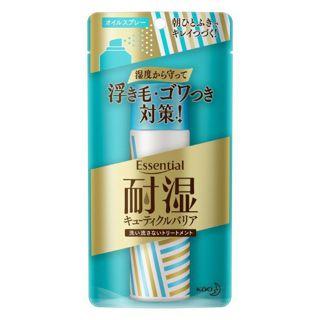 花王 エッセンシャル Essential 【3月19日発売】耐湿バリアオイルスプレー 本体 95g グリーンアップル&ミュゲの香りの画像