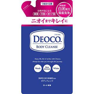 DEOCO(デオコ) 薬用ボディクレンズ 詰替え 250mL