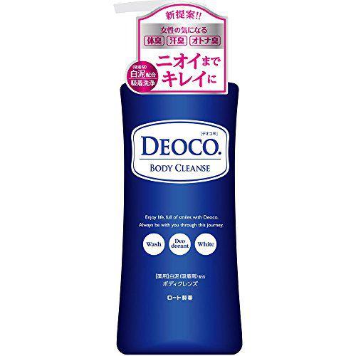 デオコの薬用ボディクレンズ <医薬部外品> 350mlに関する画像1
