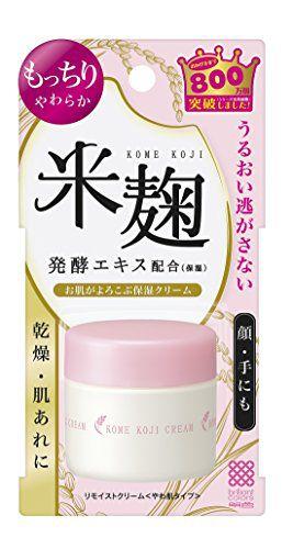 明色 明色化粧品 Meishoku リモイストクリーム<やわ肌タイプ> 30gの画像