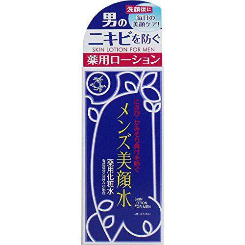 明色の薬用 メンズ美顔水 <医薬部外品> 90mlに関する画像1