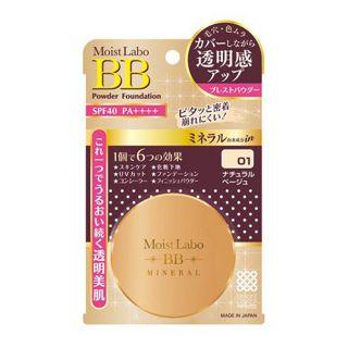 明色 明色化粧品 Meishoku モイストラボ BBミネラルプレストパウダー SPF40 PA++++ 01 ナチュラルベージュの画像