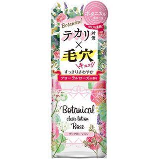 ボタニカル クリアローション フローラルローズの香り 200mlの画像
