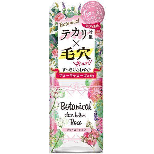 ボタニカルのクリアローション フローラルローズの香り 200mlに関する画像1