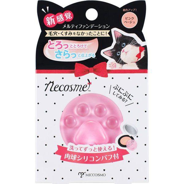 ミックコスモのネコスメ ぷにぷに猫の手ファンデに関する画像1