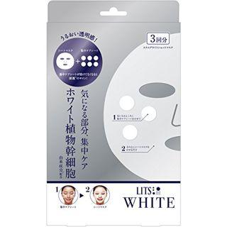 LITS リッツ LITS ホワイト ステムブライトショットマスク 3回分の画像