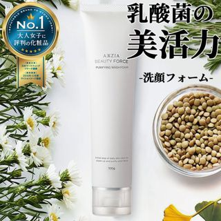 アクシージア AXXZIA BEAUTY FORCE PURYFYING WASH FOAM 本体 100gの画像