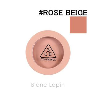 3CE ムードレシピ フェイス ブラッシュ ROSE BEIGE の画像 0
