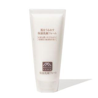 肌をうるおす保湿スキンケア 保湿洗顔フォーム 100gの画像