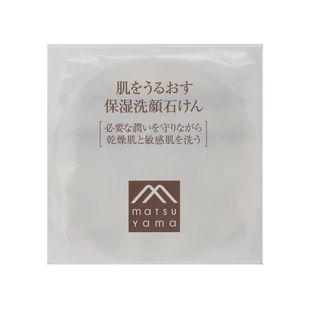 肌をうるおす保湿スキンケア 保湿洗顔石けん 90g の画像 0