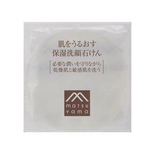 肌をうるおす保湿スキンケア 保湿洗顔石けん 90gの画像