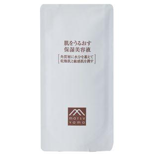 肌をうるおす保湿スキンケア 保湿美容液 【詰替用】 25ml の画像 0