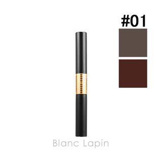ボビイ ブラウン デュアルエンド ロングウェア リキッド ライナー 01 チョコラート/フリザンテ 2.3mlの画像