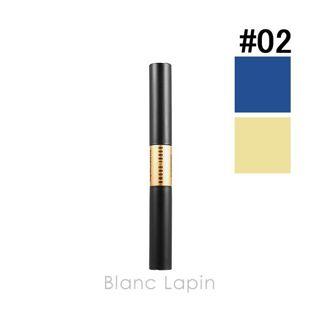 ボビイ ブラウン デュアルエンド ロングウェア リキッド ライナー 02 アズーロ/オーロ 2.3mlの画像