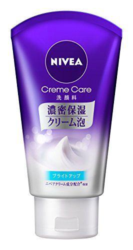 ニベア ニベア NIVEA クリームケア洗顔料 ブライト 130gの画像