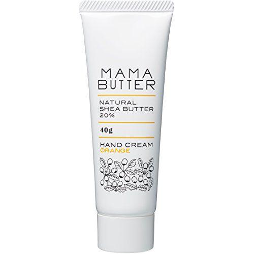 ママバターのママバター MAMA BUTTER ハンドクリームオレンジ 40gに関する画像1