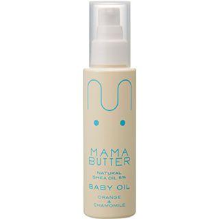 ママバター ママバター MAMA BUTTER ベビーオイル 100mlの画像