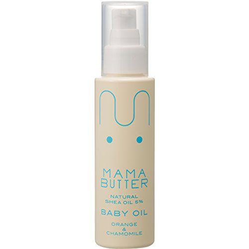 ママバターのママバター MAMA BUTTER ベビーオイル 100mlに関する画像1