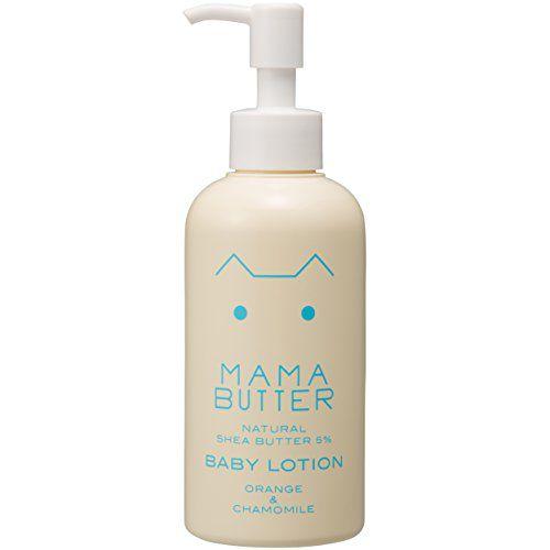 ママバターのママバター MAMA BUTTER ベビローション 180mlに関する画像1