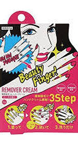 コジットのコジット Cogit 薬用指毛リムーバークリーム 20gに関する画像1