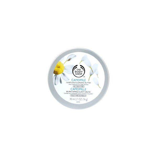 ザ・ボディショップのザ・ボディショップ サンプチュアス クレンジングバター CA(カモマイル) 90mlに関する画像1