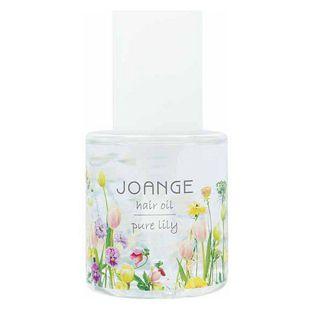 ジョアンジュ カラーケア ヘアオイル ピュアリリィの香り 80ml の画像 0