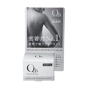 クイックビューティー QB薬用デオドラントクリーム 30g の画像 0