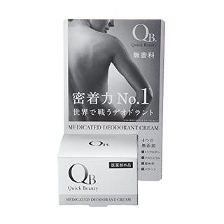 クイックビューティー QB薬用デオドラントクリーム 30gの画像