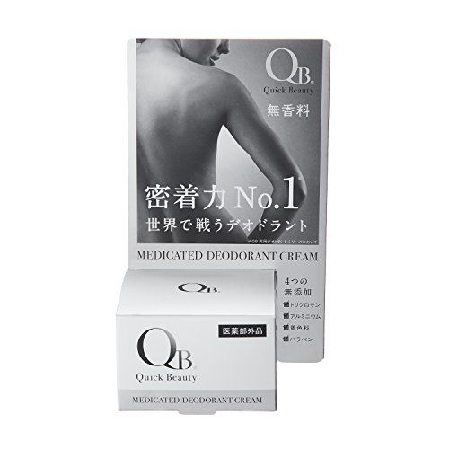 クイックビューティーのQB薬用デオドラントクリーム 30gに関する画像1