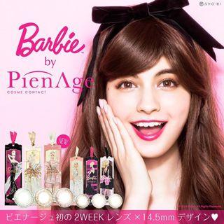 ピエナージュ Barbie by PienAge バービー 送料無料 マギー ピエナージュ 2週間 1箱6枚入り 度あり カラコン 2week マギー 女子力アップ 甘めの画像