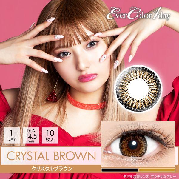 エバーカラーのエバーカラーワンデー 10枚/箱 (度なし) クリスタルブラウンに関する画像1