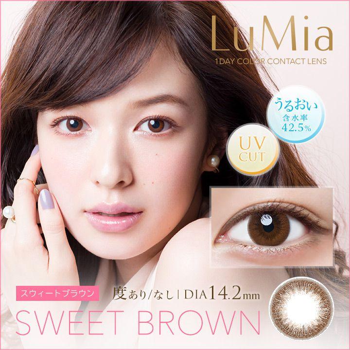 LuMia 1Day スィートブラウンのバリエーション1
