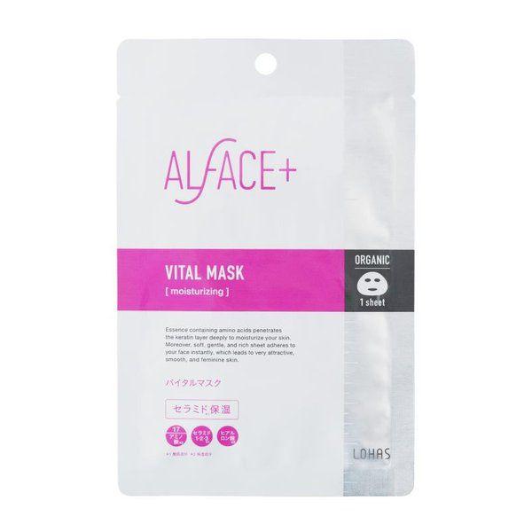 ALFACE バイタルマスク 26ml/1枚のバリエーション1