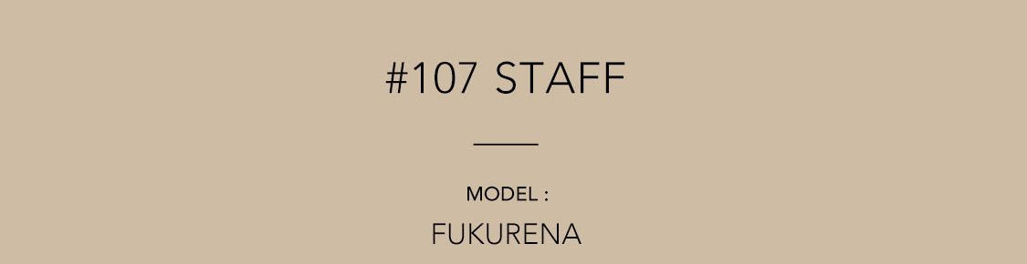FUKURENA