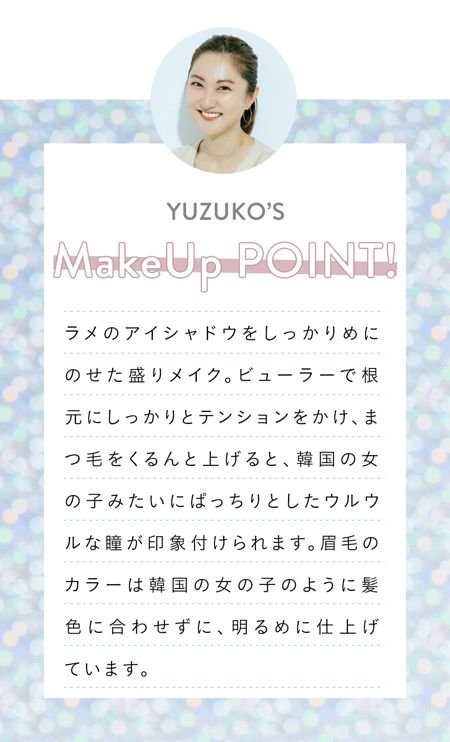 YUZUKO'S OUTFIT