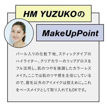 HM YUZUKO'S MAKEUP POINT