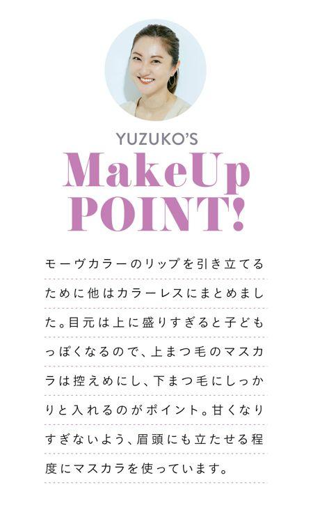 YUZAKO'SMAKEUPPOINT